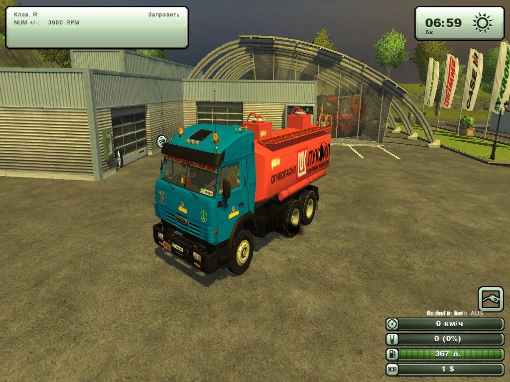 Заправщики - Farming-Simylator 2013 - Моды - Всё для Farming Simulator